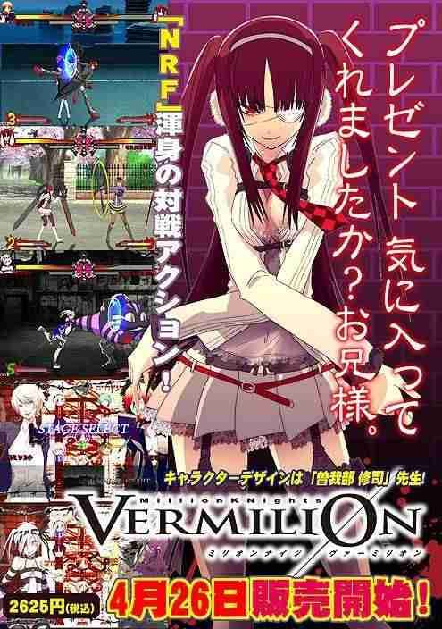 Descargar Million Knights Vermilion [English] por Torrent